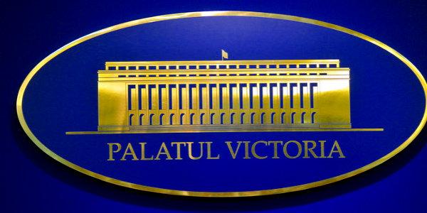 guvern-palatul-victoria